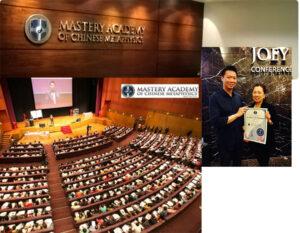 Joey Yap Master Academy Chinese Metaphysics