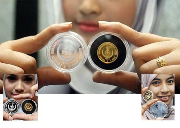 Kelantan dinar, dirham declared 'not legal' tender