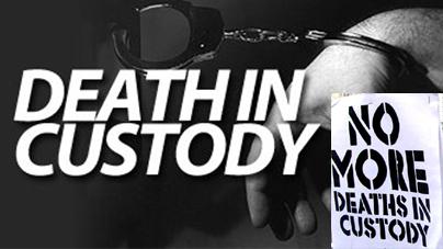 The Death in Custody case