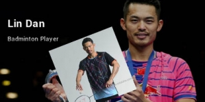 Biography – Lin Dan