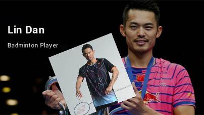 Biography – Lin Dan