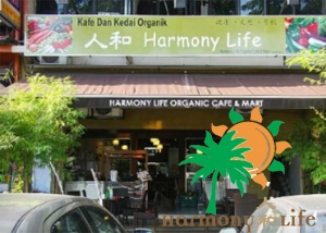 Harmony Life Organic Mart and Café