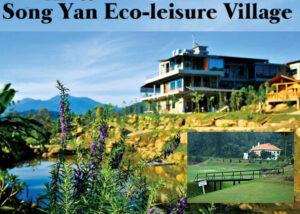 Song Yan Eco-Leisure Village