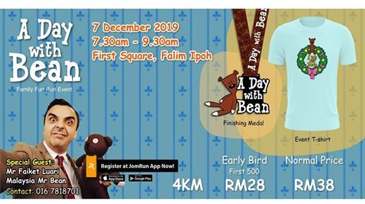 A Day with Bean (Family Fun Run Event)